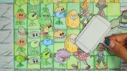 创意定格动画:手绘版植物大战僵尸,不一样的游戏体验你想玩吗?