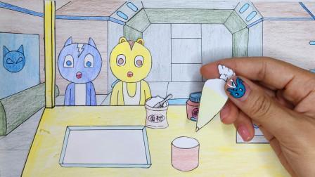 手绘定格动画,为弗特和麦克斯制作手工小饼干,香脆可口好好吃