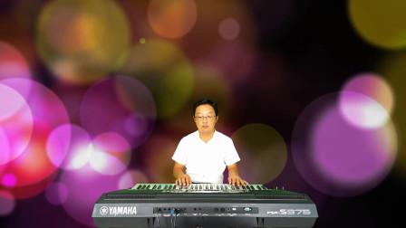 《不是我不小心》电子琴音乐