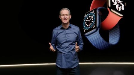 3分钟看完苹果发布会!没有iPhone12,有四款新品