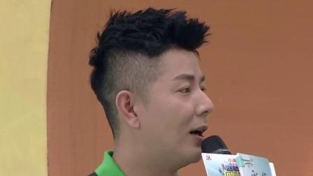 武拳跆馆长担当重任为男生队拿下首分 男生女生向前冲 200915 高清