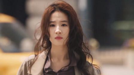 青春:神仙姐姐刘亦菲,气质与美貌都是极好的