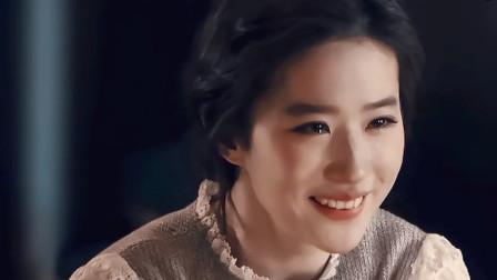 青春:刘亦菲的神仙颜值,点进来一次看个够