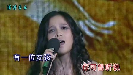 朱哲琴-《一个真实的故事》,感人的歌,怀念丹顶鹤女孩徐秀娟!