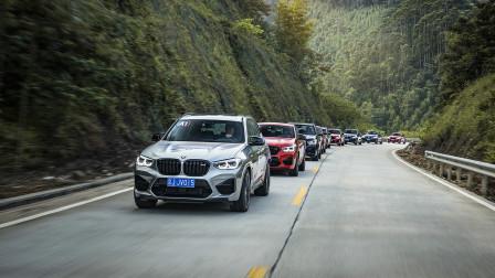 """即刻轰鸣,燃擎狂欢 """"2020 BMW 热血M城""""南区站开城"""