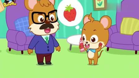 少儿宝宝巴士:爸爸给皮皮准备了最喜欢的草莓味的牙膏