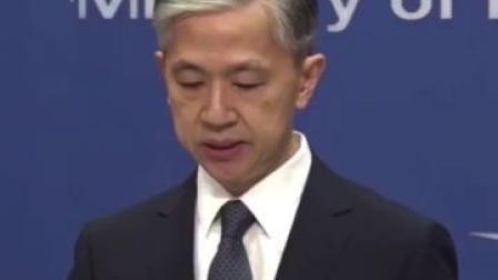 外交部回应美下调对华旅行警告:中国是世界上最安全的国家之一!