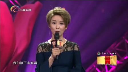 中国情歌汇:演员姜天阳走上舞台,带来《原来你什么都不想要》