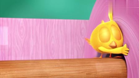 小鸡动画:小黄鸡掉到厕所里去了还玩得很高兴,笑人了!