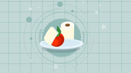 同学们,用卫生纸擦拭餐具或水果并不卫生,你知道为什么吗?