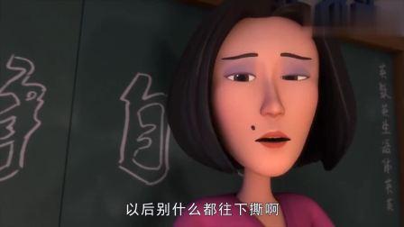 茶啊二中:刘若琳太美了,回头一笑百媚生,女孩子的榜样啊!