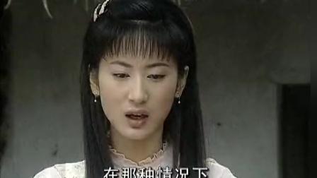 木棉花的春天:慕天宏告诉耀华,叫他先不要担心