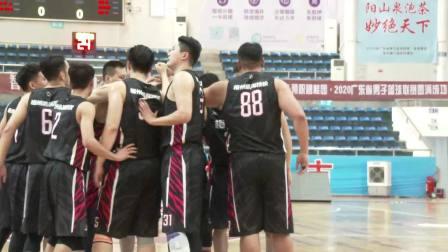 广东男篮联赛顺德赛区day5珠海免税集团vs梅州机械录播