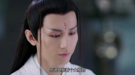 琉璃:璇玑我为你要是不能守得云开见月明,那便粉身碎骨我也愿意
