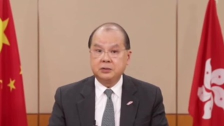 新闻30分 2020 香港特区代表在联合国理事会:香港国安法让香港行稳致远