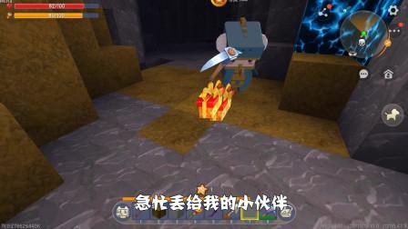 迷你世界:花小楼获得大量稀有矿石,小伙伴却成了火球!