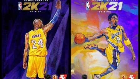 T2 CEO为次世代《NBA 2K21》涨价辩护:成本涨了3倍 玩家称换皮游戏!