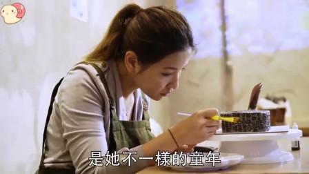 香港人的生活:美女弃170万工作开蛋糕店,真舍得!
