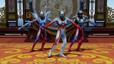于小酱:当赛罗男团遇上广场舞神曲《酒醉的蝴蝶》,会是什么场面