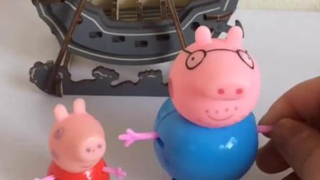 佩奇今天在幼儿园学了简笔画,回家后教给了猪爸爸,快来学一学吧
