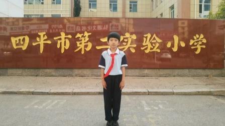 吉林省四平市英雄城红色旅游景点