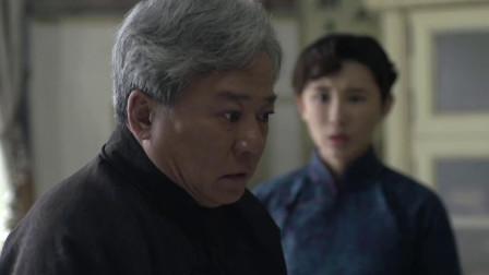 战长沙:顾大姐收到情报,我们的队伍营救失败,但弟弟下落不明