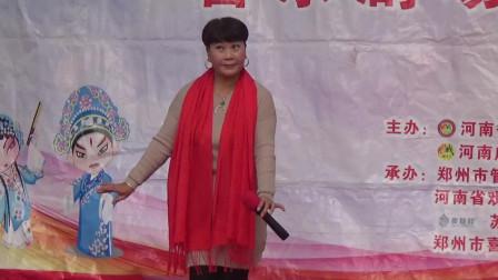豫剧《拷红》选段,优秀演员孙遂玲演唱,法冶公园