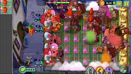 植物大战僵尸超时空之战:满地的药水,僵尸变成恐怖的巨人