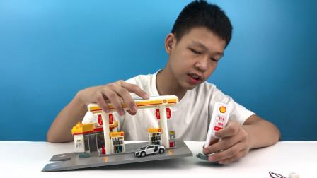 开箱玩具加油站模型,启蒙益智好玩!