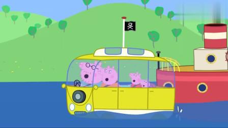 小猪佩奇:导航是不是坏了,竟让猪爸往河里开,河里怎么开啊?