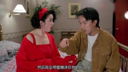 赌侠:因为爱情,星爷恢复特异功能,这下赢定了