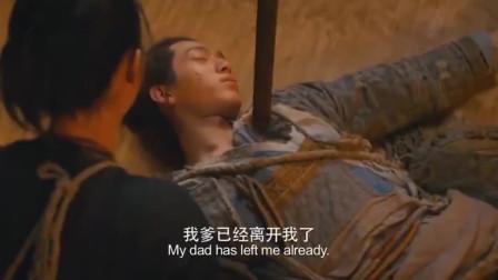 捉妖记:井宝受伤,胡巴为了救他,用血激活了宝剑