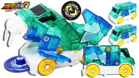 爆裂飞车3新猛兽系列 海王魔象变形小货车 鳕鱼乐园