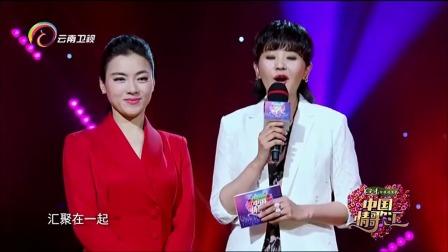中国情歌汇:著名歌唱家陈思思上台,一首《中国梦》唱出心中梦想