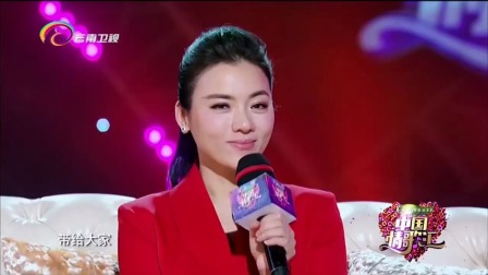 中国情歌汇:著名歌唱家陈思思上台,《你让我感动》表达感恩
