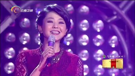 中国情歌汇:主持人方琼深情开唱,为观众带来一首《彩云之南》