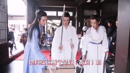 """陈情令:肖战王一博玩""""九宫格"""",这个游戏真的好难!"""