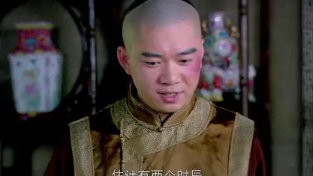 纨绔子弟想要强办美女,下一秒皇上出现英雄救美多情江山古装美女