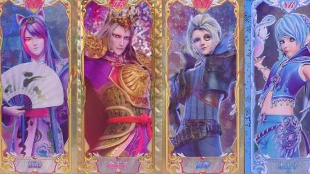 叶罗丽故事 四位男仙子你最喜欢谁