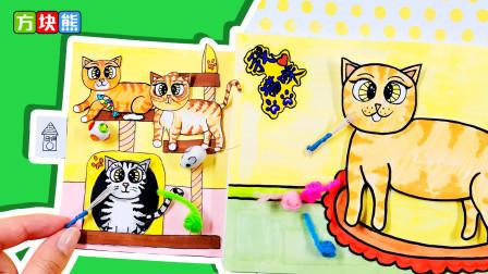 宠物猫的卡通休闲娱乐室