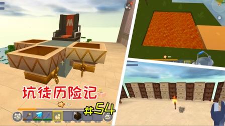 迷你世界坑徒历险记54:鱼豆装修储物间,江叔制作岩浆垃圾桶