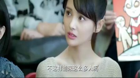 微微一笑很倾城:晓玲听杨洋不来转身就走,大钟:你是我女朋友
