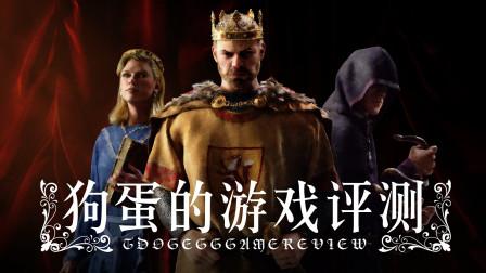狗蛋的游戏评测 十字军之王3——没有剧本的历史剧