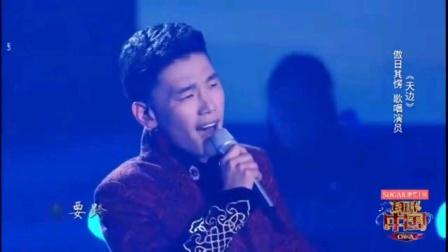 傲日其愣一首《天边》真是百听不厌,蒙古人民的骄傲!赤峰骄傲!