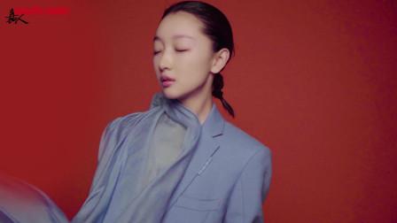 《嘉人》十月刊:周冬雨创意概念视频