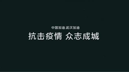战疫日记水墨宣传 抗击疫情片头高清LED背景视频素材TV
