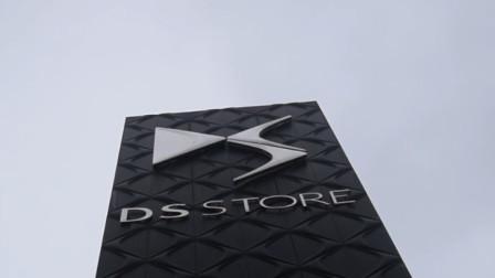 到店实拍法式豪华轿车DS9 已开启预订年内上市