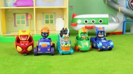 睡衣小英雄:猫小子猫头鹰女飞壁侠客罗密欧夜幕忍着玩具车分享