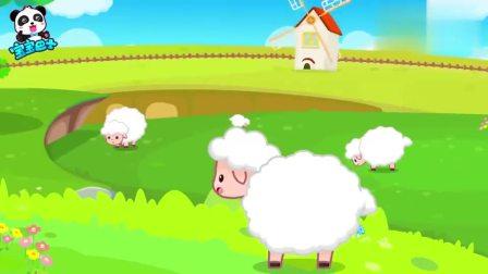 娃娃爱看动画宝宝巴士宝宝巴士儿歌2392只小羊要过桥