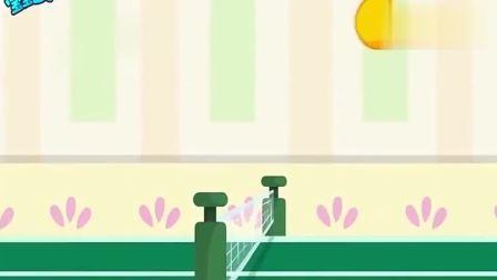 宝宝巴士儿童动画片多喝水对身体好,小朋友要注意多喝水哦